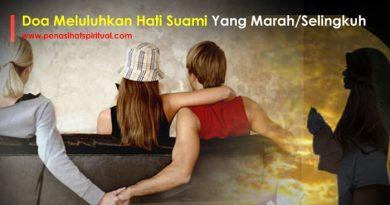 doa meluluhkan hati suami